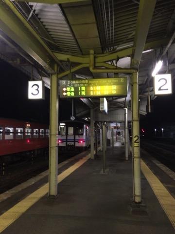 三次駅構内2.jpg