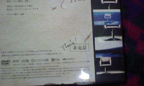 CA380012.JPG