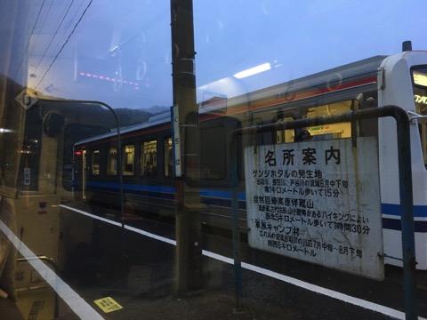 口羽駅1.jpg